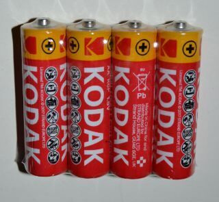 Батарейка KODAK EXTRA HEAVY DUTY R-6 коробка 1х4шт /4/60/900/
