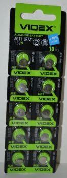 Часовая батарейка Videx AG11 (LR721) блистер 1х10шт /2/10/100/
