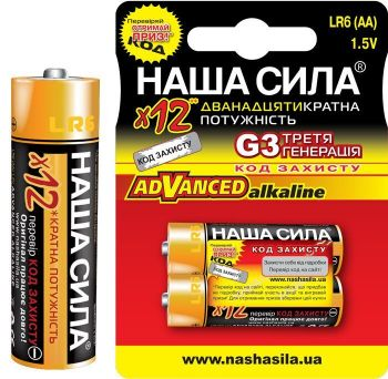 Бат Наша Сила Advanced G3 LR-6 блистер 1х2шт /2/